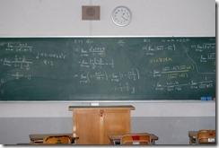 林修さんの特別授業の未公開分をテキストにしました(1)「あすなろラボ」2013年6月16日OAより