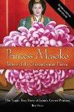 【現地歩行調査レポート】皇太子さま&小和田雅子さんご成婚パレード、観るならココ!