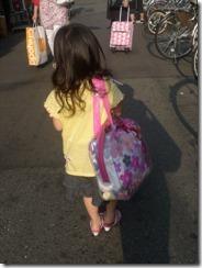 林修さんの母親向け授業をテキストにしました(1)「あすなろラボ」2013年7月14日OAより