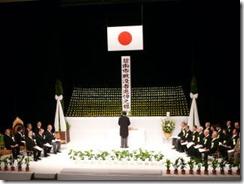 2013-07-22_0904senbotusha1