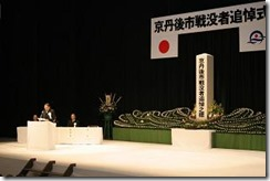 2013-07-22_tsuitoushiki1