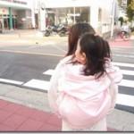 林修さんの母親向け授業延長戦をテキストにしました(1)「あすなろラボ」2013年7月28日OAより