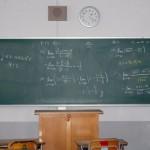 林修さんの「世界一受けたい授業」をテキストにしました(1)2013年8月17日OA分