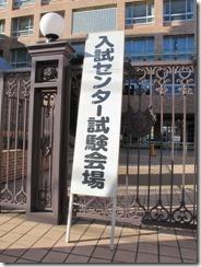 林修さん出演コーナーをテキストにしました(1)2013年8月8日「日経プラス10」(BSジャパン)