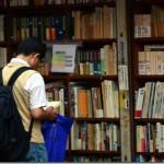 デブも非デブも読んでおきたい3冊―8月4日「あすなろラボ」林修さん授業感想(12)