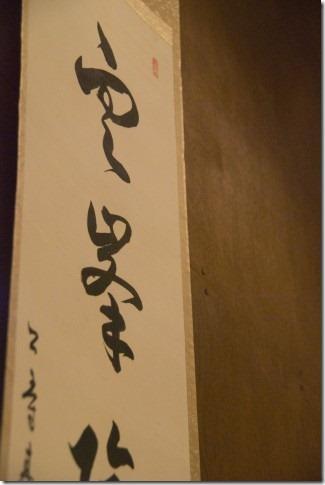 2013-08-22_a0027_001499