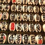 【レポート】三遊亭コエンザイム独演会(渋谷公会堂(旧C.C.Lemon ホール))