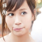 「キンタロー。の前田敦子ものまねは落語」論。