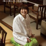 おかもとまりさんの2つのミス―9月15日「あすなろラボ」林修さん授業感想(6)