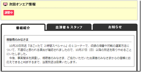 2013-10-24_2220