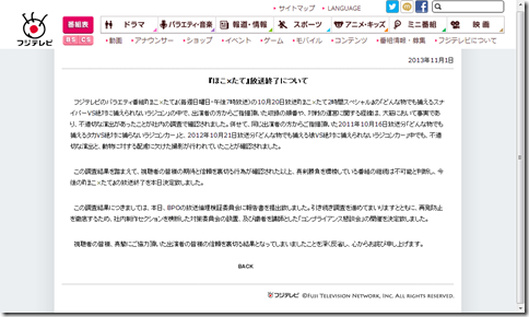 2013-11-03_1015