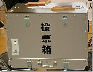 もうひとつの徳洲会問題?山口県知事選挙は2月23日が投票日です。