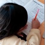 林修さんの文才査定授業をテキストにしました(2)(プレバト!!2013年11月21日OA)