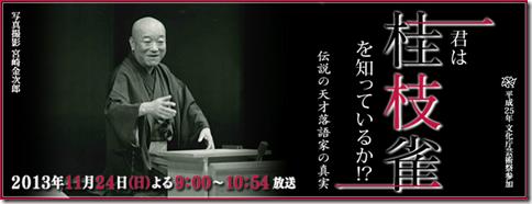 2013-11-25_1806