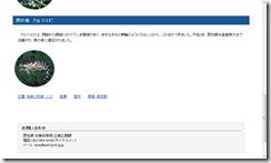 2013-12-05_2101