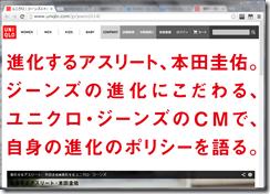 2014-01-14_1401
