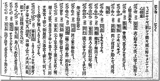 2014-01-31_2331[4]