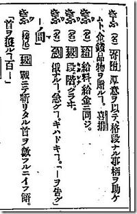 2014-02-01_0051