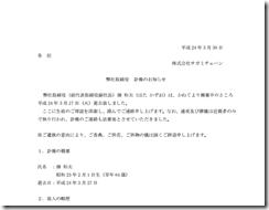 2014-02-01_2231