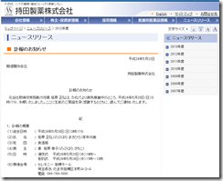 2014-02-01_2300