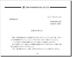 2014-02-01_2306