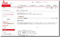 2014-02-01_2329