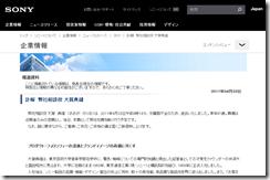 2014-02-02_0053