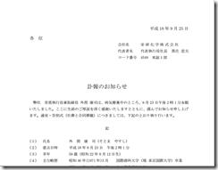 2014-02-02_1639