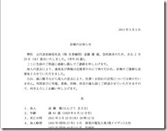 2014-02-02_1654