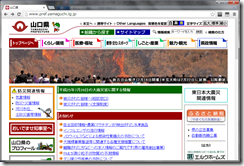 2014-02-09_1614