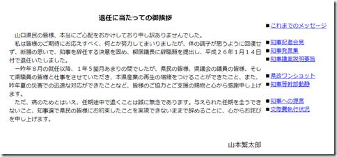 2014-02-09_1624