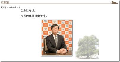 2014-03-05_0059
