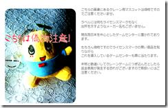 2014-03-07_1528