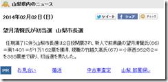 2014-03-16_1406