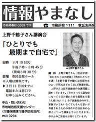 2014-03-18_2144