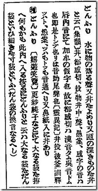 2014-03-21_1419