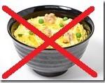 2014-03-21_egg-72285_150