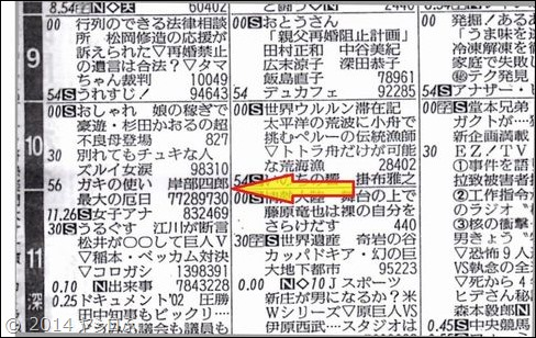 2014-04-04_img004