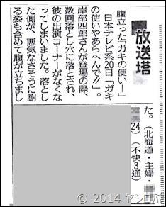2014-04-04_img005