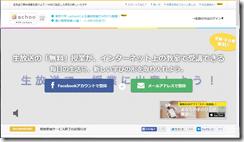 2014-04-05_2327