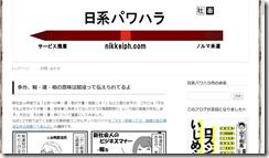 2014-04-06_0227
