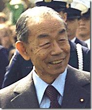 2014-04-08_Takeo_Fukuda_1977_adjusted