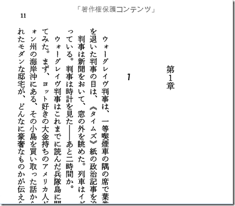 2014-04-19_0422