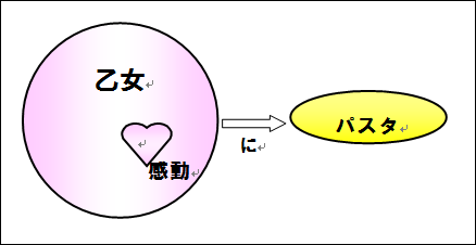 2014-04-27_1615