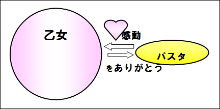 2014-04-27_1618