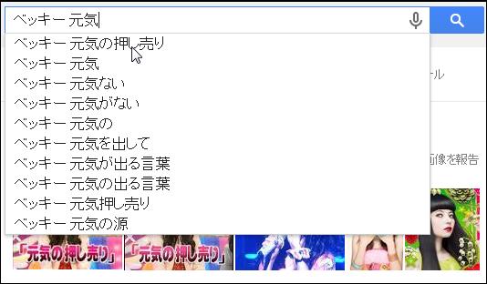2014-04-28_0119