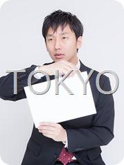2014-04-30_OOK85_kaisaichihatokyo20131223500