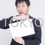 【メモ】東京オリンピックを観て