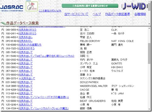 2014-04-28_1551_thumb[1]