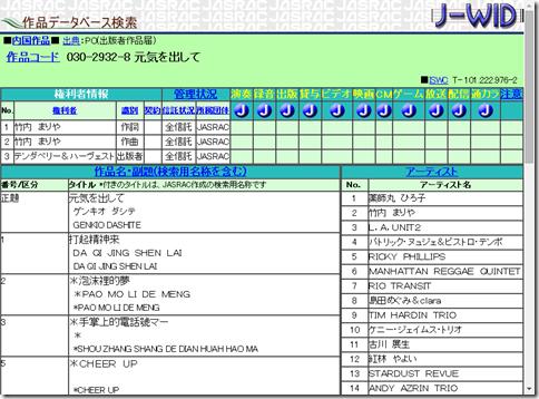 2014-04-28_1604_thumb[1]